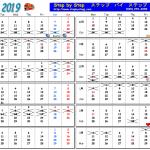 Calendar_2018